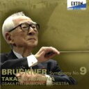 Symphony - 【中古】 ブルックナー:交響曲第9番 /朝比奈隆 【中古】afb