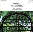 管弦乐 - 【中古】 ヘンデル:水上の音楽 /バウムガルトナー 【中古】afb