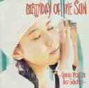 【中古】 BIRTHDAY OF THE SUN /三石琴乃...