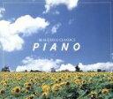 【中古】 ビューティフル・クラシックス8 ピアノ /(オムニバス) 【中古】afb