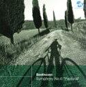 其它 - 【中古】 ベートーヴェン:交響曲第6番「田園」(CCCD) <CCCD> /ドラホシュ 【中古】afb