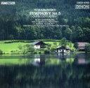 Symphony - 【中古】 ザ・クラシック13/チャイコフスキー 交響曲第5番 Op.64 /クルト・ザンデルリング,ベルリン交響楽団 【中古】afb