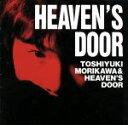 【中古】 HEAVEN′S DOOR /森川智之&HEAVE...