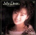 【中古】 My Dear〜NORIKO Part5 /酒井法子 【中古】afb