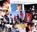 【中古】 三枝夕夏 IN d−best〜Smile&Tears〜 /三枝夕夏 IN db 【中古】afb