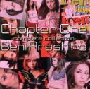 【中古】 Chapter One~complete collection~(DVD付) /安良城紅(BENI) 【中古】afb