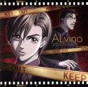【中古】 秘密〜The Revelation〜:ココロフィルム(アニメジャケット仕様) /ALvino 【中古】afb