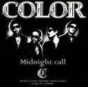 【中古】 Midnight call(DVD付) /COLOR(EXILE ATSUSHI) 【中古】afb