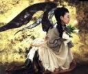 【中古】 約束の翼 /MISIA 【中古】afb