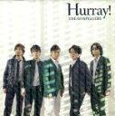【中古】 Hurray!(初回生産限定盤)(DVD付) /ゴスペラーズ 【中古】afb