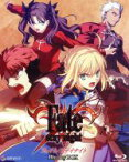 【中古】 Fate/stay night BOX(Blu−ray Disc) /奈須きのこ(原作),杉山紀彰(衛宮士郎),川澄綾子(セイバー),植田佳奈(遠坂凛) 【中古】afb