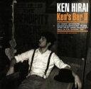 【中古】 Ken's Bar II /平井堅 【中古】afb