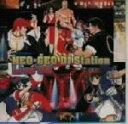 【中古】 NEO・GEO DJステーション Live'98 /SNK新世界楽曲雑技団 【中古】afb