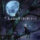 【中古】 Chaos Attractor /いとうかなこ 【中古】afb