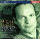 【中古】 ドビュッシー:ピアノ作品集3(Blu−spec CD) /ミシェル ベロフ(p) 【中古】afb