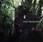 【中古】 Beautiful World /RamWire 【中古】afb