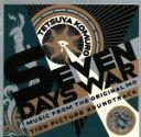 【中古】 SEVEN DAYS WAR −MUSIC FROM THE ORIGINAL MOTION PICTURE SOUNDTRACK− /小室哲哉(音楽 【中古】afb