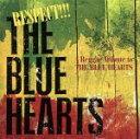 【中古】 RESPECT!!! THE BLUE HEART...