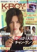 【中古】 K−BOY LOVERS(Vol.02) インフォレストMOOK/インフォレスト(その他) 【中古】afb