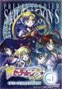 【中古】 美少女戦士セーラームーンS DVD−COLLECT...