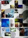 【中古】 年鑑日本の空間デザイン(2002) ディスプレイ・サイン・商環境 /年鑑日本の空間デザイン刊行委員会編集部会(編者) 【中古】afb
