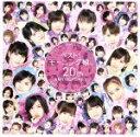 【中古】 ベスト!モーニング娘。 20th Anniversary(通常盤) /モーニング娘。'19 【中古】afb