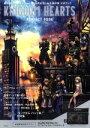 【中古】 KINGDOM HEARTS PERFECT BOOK 最新作「キングダムハーツIII」発売記念!永久保存版 公式ブック /宝島社(その他) 【中古】afb