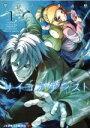 【中古】 【コミックセット】サイコアゲンスト(1〜5巻)セット/景山愁 【中古】afb
