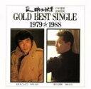 CD - 【中古】 ゴールド・ベスト・シングル /五木ひろし 【中古】afb