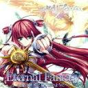 【中古】 Eternal Fantasy〜愛は世界に遍く花のように〜 /瀬名 【中古】afb
