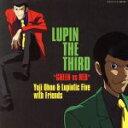 """【中古】 LUPIN THE THIRD""""GREEN vs RED"""" /Yuji Ohno & Lupintic Five with Friends 【中古】afb"""