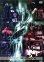 【中古】 ストリートダンス2on2バトル 日本代表決定戦 JUSTE DEBOUT JAPON 20...