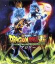 【中古】 ドラゴンボール超 ブロリー(通常版)(Blu−ra...