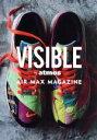 【中古】 VISIBLE by atoms AIR MAX MAGAZINE /三才ブックス(その他) 【中古】afb