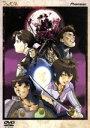 【中古】 THE八犬伝 DVD−BOX /日高のり子,山寺宏...