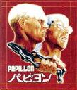 【中古】 パピヨン(Blu−ray Disc) /スティーヴ・マックイーン,ダス