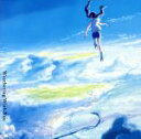 【中古】 天気の子 /RADWIMPS 【中古】afb