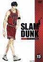 【中古】 SLAM DUNK(15) /井上雄彦(原作),草...