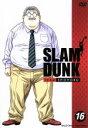 【中古】 SLAM DUNK(16) /井上雄彦(原作),草...