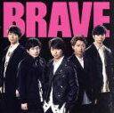 【中古】 BRAVE(初回限定盤)(Blu−ray Disc...