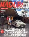【中古】 MADURO(マデュロ)(12 2018 DECEMBER) 月刊誌/RR(その他) 【中古】afb