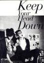【中古】 ウェ(Keep Your Head Down)日本ライセンス盤(初回限定盤)(DVD付) /東方神起 【中古】afb