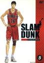 【中古】 SLAM DUNK(5) /井上雄彦(原作),草尾...