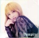 【中古】 Vampire(WIZ*ONE盤)(矢吹奈子 ver.) /IZ*ONE 【中古】afb