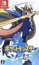 【中古】 ポケットモンスター ソード /NintendoSwitch 【中古】afb