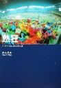 【中古】 熱狂 ワールドカップ2002、夢のような31日間 /杉山茂樹(著者),木下健二(その他) 【中古】afb