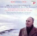 ブルックナー:交響曲第4番「ロマンティック」 /ブルーノ・ワルター(cond),コロンビア交響楽団 afb