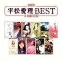 【中古】 Anthology::平松愛理 BEST /平松愛理 【中古】afb