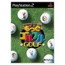 【中古】 もっとゴルフルGOLF /PS2 【中古】afb