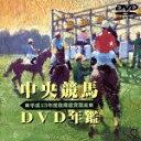 【中古】 中央競馬DVD年鑑 平成13年度後期重賞競走 /(競馬) 【中古】afb